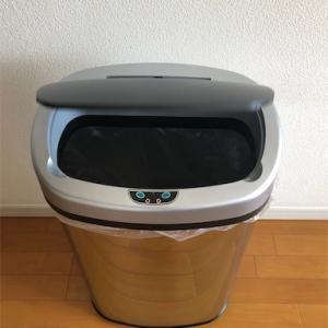 手ぶらゴミ箱