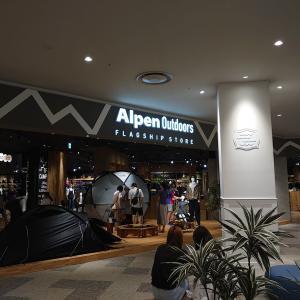 アルペンアウトドアーズ フラッグシップストア ららぽーと愛知東郷店に行ってみた その1