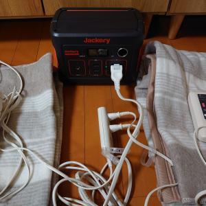 Jackery(ジャクリ)のポータブル電源 240で電気毛布はどれぐらい使えるか