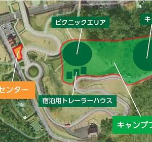 愛知県豊田市の鞍ヶ池公園にキャンプ場が!?スノーピークの直営店の出店もあってリニューアル中