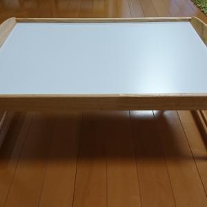IKEAのベッドトレイ(ミニテーブル)をキャンプ用にプチ改造