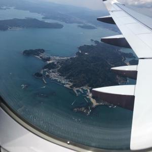 関西旅行に行ってました