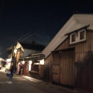 京都 おでん べんがらや