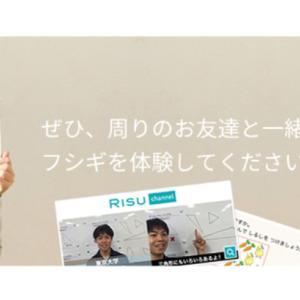 ◇我が家流の中学受験の道筋☆低学年は公文式・RISU算数・ブンブンどりむ・各種ドリル