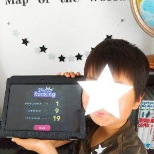 ◇シンクシンクが立体感覚を身につけるのに役に立つ☆プレミアムコース980円に申し込みました