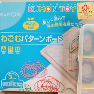 ◇小学生向け問題集総選挙の推し玩具を選出する☆知育玩具部門1