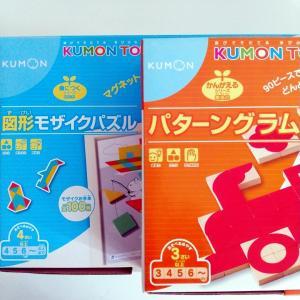 ◇小学生向け問題集総選挙の推し玩具を選出する☆知育玩具部門2