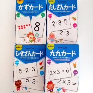 ◇算数が得意になる学習方法は?☆算数は多角的な能力が必要だと思う