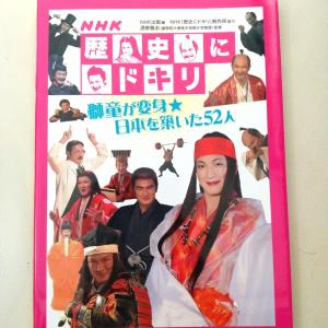 ◇勉強して後悔することはない☆小学生向け「日本の歴史」本総選挙 本日 締め切りです!