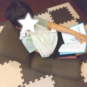 ◇親が勉強や骨折のためにしてあげられる事☆骨折をチャンスにゲームを断ち本の虫にする作戦