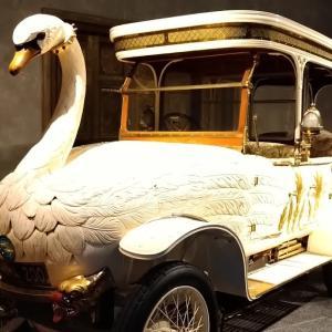これはテーマパーク用の車に違いない~Louwman Museum