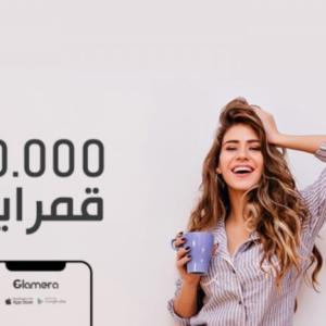 エジプト版ホットペッパービューティーアプリみたいなやつかな?