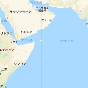 エチオピアがアフリカの物理ハブを目指す。