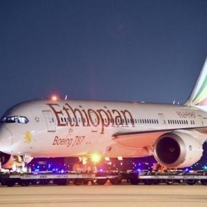 エチオピア航空やっとかよ!