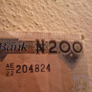 コロナで変化するナイジェリアの銀行サービス