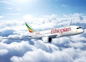 エチオピア航空の真意はどこにあるのか