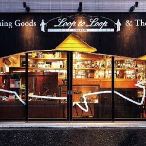 Loop to Loop ループトゥループ – 武蔵野市武蔵境