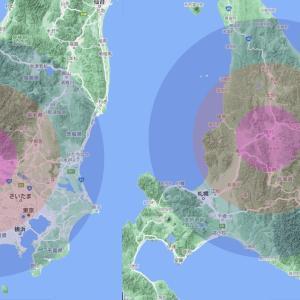 「北海道スケール」でフィールドを考えてみる:「関東道」