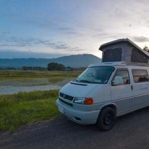 VWキャンパー戻り旅 3日目: 葛根田川のイワナとヤマメ