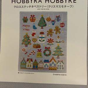 【ホビーラホビーレ】クリスマスモチーフ も始めてしまったのです。
