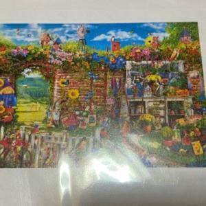 【HAED】Mini Garden Gate P1 スタート