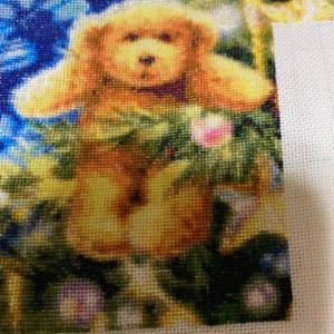 【HAED】TEddy Bear Tree P9 もしかしちゃったから無事、終了。
