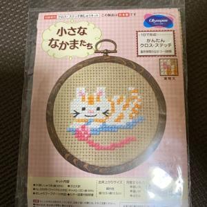【オリムパス】小さななかまたち ネコと毛糸 完
