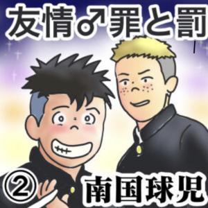 新作続々♂発表