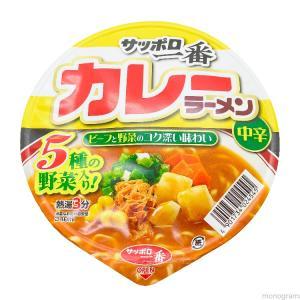 【家庭用麺コレクション】サッポロ一番 カレーラーメン 中辛(カップ) collectionfile003