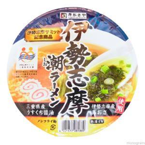 【家庭用麺コレクション】寿がきや 伊勢志摩潮ラーメン collectionfile008