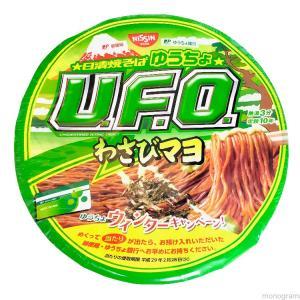【家庭用麺コレクション】日清 日清焼そばゆうちょ わさびマヨ collectionfile019
