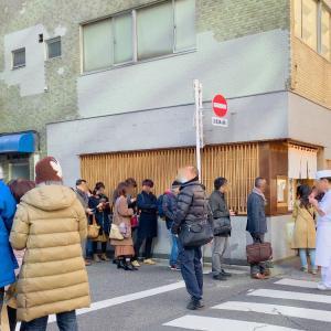 【遠征】1発目2日目始動!今度は東京。 その5 Column0305