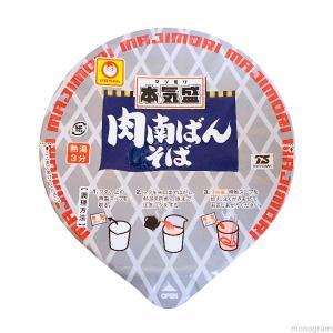 【家庭用麺コレクション】東洋水産 マルちゃん 本気盛 肉南ばんそば collectionfile048