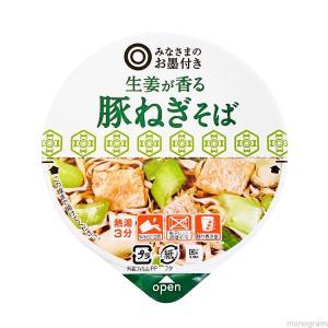 【家庭用麺コレクション】西友 みなさまのお墨付き 生姜が香る豚ねぎそば collectionfile051