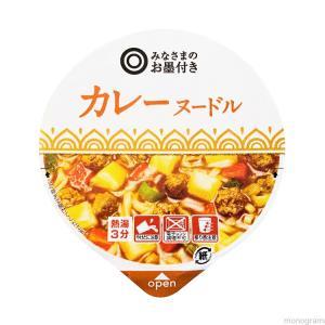 【家庭用麺コレクション】西友 みなさまのお墨付き カレーヌードル collectionfile052