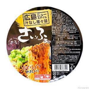 【家庭用麺コレクション】旭松食品 広島ニュースタイル 汁なし担々麺 さいふぁ collectionfile075