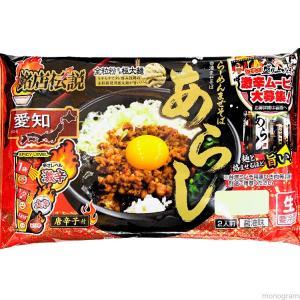 【家庭用麺コレクション】アイランド食品 銘店伝説 まぜそばあらし(西日本) collectionfile076