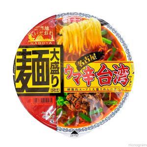 【家庭用麺コレクション】エースコック ご当地くいだおれ 麺大盛り 名古屋ウマ辛台湾ラーメン collectionfile078