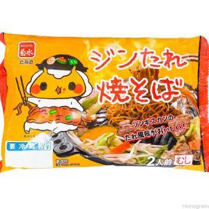 【家庭用麺コレクション】菊水 ジンたれ焼そば collectionfile089