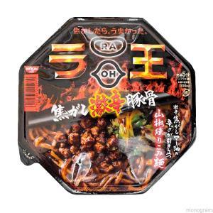 【家庭用麺コレクション】日清食品 日清ラ王 焦がし激辛豚骨 collectionfile090