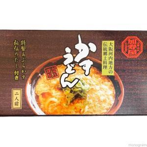 【家庭用麺コレクション】グローバルキッチン 加寿屋 かすうどんギフト 二人前 collectionfile092