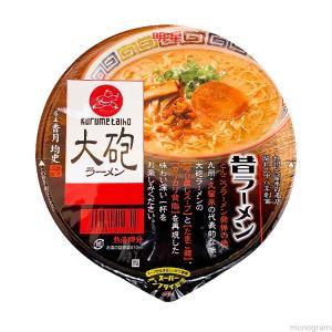 【家庭用麺コレクション】明星 大砲ラーメン 昔ラーメン collectionfile093