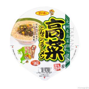 【家庭用麺コレクション】サンポー食品 高菜ラーメン collectionfile094