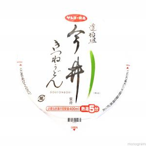 【家庭用麺コレクション】サンヨー食品 道頓堀今井監修 きつねうどん collectionfile0100