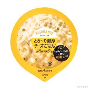 【家庭用麺コレクション】ポッカサッポロ リゾランテ とろ~り濃厚チーズごはん collectionfile0101