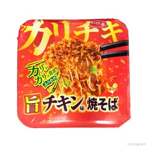 【家庭用麺コレクション】サンヨー食品 サッポロ一番 カリチキ 旨チキン味焼そば collectionfile0102