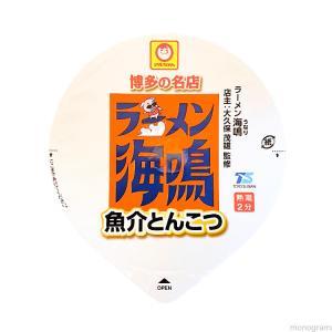 【家庭用麺コレクション】東洋水産 博多の名店 ラーメン海鳴 魚介とんこつ collectionfile0106