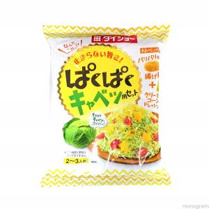 【家庭用麺コレクション】ダイショー ぱくぱくキャベツ用セット collectionfile0114