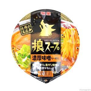 【家庭用麺コレクション】明星 狼スープ 濃厚味噌らーめん collectionfile0115