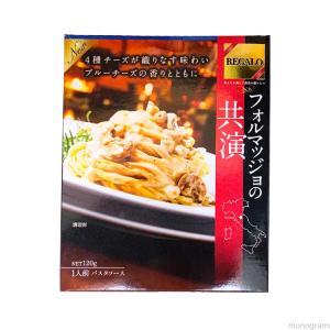 【麺スープ・ソースコレクション】日本製粉 REGALO フォルマッジョの共演 soup/ saucecollection006